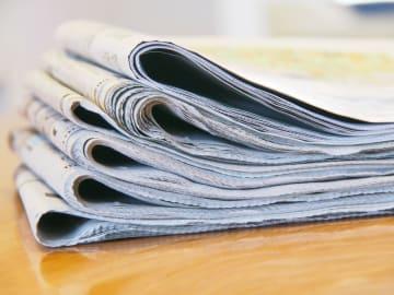新聞業界は厳しい状況が続いている(写真はイメージ)