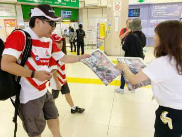 本紙「ラグビー日本代表応援特集」が南アフリカ戦の前に配布された=6日午後、JR熊谷駅