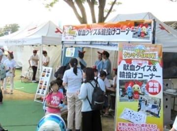 昨年開かれたイベントの様子(川崎フロンターレ提供)