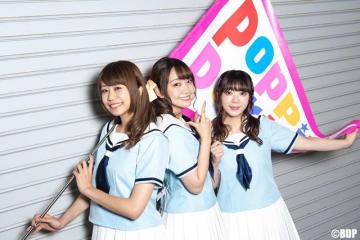 「Poppin'Party Fan Meeting Tour 2019!」Photo:Satoshi Hata(C)BanG Dream! Project
