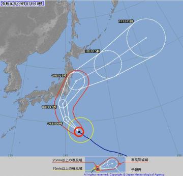 台風15号の予想経路図=9月7日午後6時時点(気象庁ホームページから)