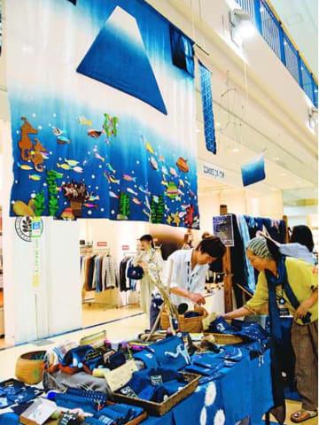 色鮮やかな藍染作品が並んだ展示スペース=北島町鯛浜のフジグラン北島
