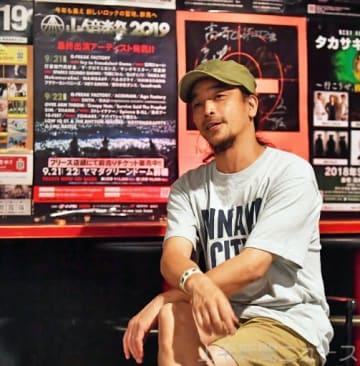 もてき・ひろあき 1974年旧松井田町生まれ。新島学園高、米シトラスカレッジ卒。97年に帰国し、G-FREAK FACTORY結成。山人音楽祭の企画・運営に携わる。安中市在住。44歳