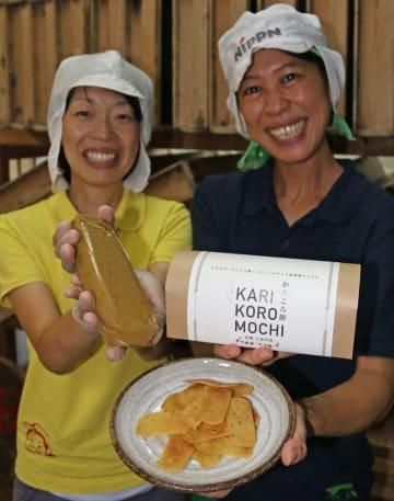 かりころ餅を考案した岡本さん(左)と竹内さん=新上五島町、花野果