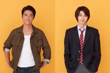 10月から放送される連続ドラマ「4分間のマリーゴールド」に出演する桐谷健太さん(左)と横浜流星さん(C)TBS