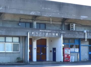 新潟市が廃止の方向で検討している小針野球場=6日、同市西区