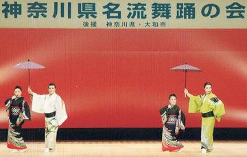 年に一度の感動舞台「第12回 神奈川名流舞踊の会」日頃の成果を発表@大和市