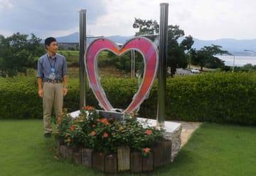 水生植物公園みずの森に設置されているハート形のモニュメント(草津市下物町)