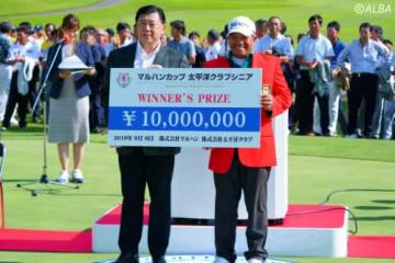 逆転で連覇を飾り、優勝賞金1000万円を獲得したプラヤド・マークセン(撮影:ALBA)