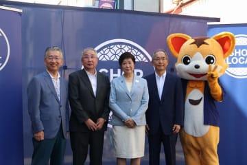 発表会には小池百合子東京都知事(写真中央)も出席した