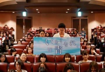映画「いなくなれ、群青」の公開記念トークイベントに出席した黒羽麻璃央さん(右)と柳明菜監督