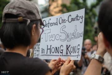 File Photo: Isaac Yee/HKFP.