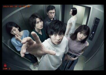 最終回… - (C) 日本テレビ