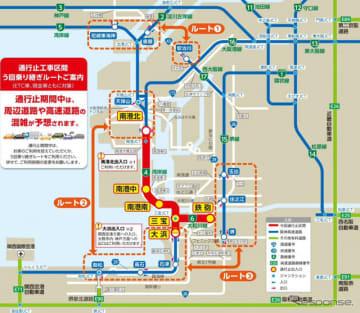 阪神高速 4号湾岸線(南港北~大浜)リニューアル工事