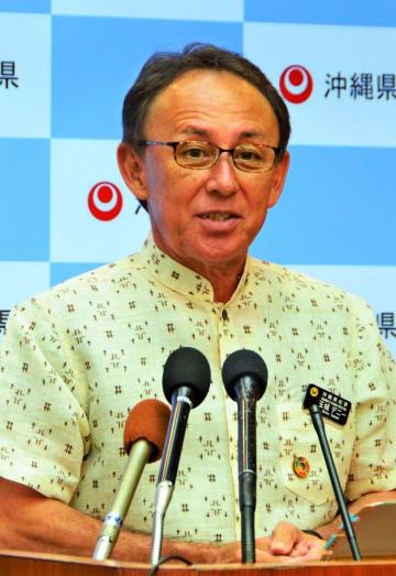 観光客減少対策で訪韓する玉城知事