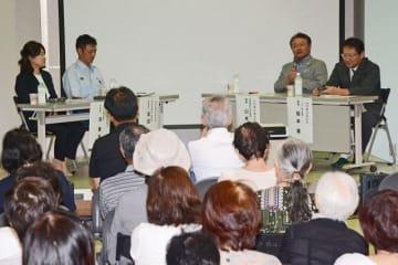 「救急車の適正利用」をテーマに討論する各病院の院長や町消防本部の救急救命士ら(7日、和歌山県串本町串本で)
