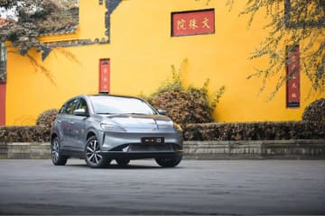 A Xpeng G3 2020 model parked outside Wenshu Temple in the southwestern city of Chengdu. (Image credit: Xpeng Motors)
