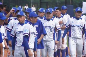 U-18W杯で3位に輝いた韓国代表【写真:荒川祐史】