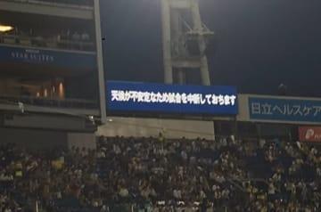 田中健介さん(@aletta1500gt)のツイートより