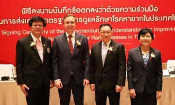 (From L to R) Professor. Dr. Ronnachai Kongsakon, President of the Medical Association of Thailand, Peter Streibl, general manager of Takeda Thailand Co., Associate Professor. Dr. Tanyachai Sura, President of the Medical Genetics Network of Thailand,
