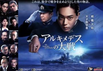 どんどん膨れ上がる東京五輪の予算 映画『アルキメデスの大戦』は現在を描いていた|プチ鹿島