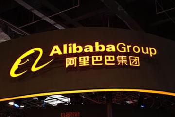 アリババグループのロゴ