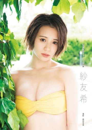 高木紗友希(Juice=Juice)ファースト写真集『紗友希』、書泉「女性タレント写真集ランキング」1位獲得!