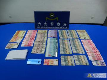 被疑者の所持品及び座席下などから見つかった各種通貨の現金(写真:マカオ治安警察局)