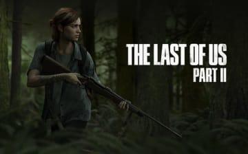 新情報に期待!『The Last of Us Part II』のメディア向けイベントが海外で近日開催