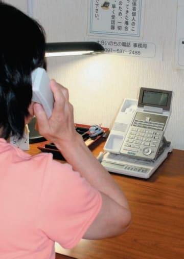 年中無休・24時間体制で悩み相談を受け付けている「大分いのちの電話」=大分市