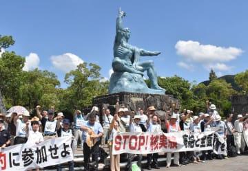 核廃絶と世界平和の実現に向け団結を確認した「反核9の日座り込み」=長崎市、平和公園