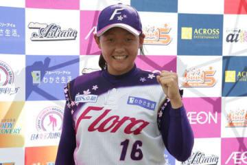 9勝目をあげた京都フローラ・龍田美咲【写真提供:日本女子プロ野球リーグ】