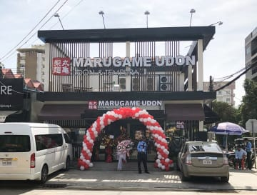 """The Japanese noodle restaurant """"MARUGAME UDON Toul Tompong Branch"""" is opened by Taica Corp. in Phnom Penh on Friday. (Photo courtesy of Taica )"""