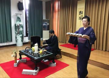 日本の煎茶道・黄檗売茶流が里帰り 福州市で縁を繋ぐ