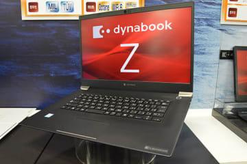 モダンPCとして高水準の性能・機能を搭載した「dynabook Z」シリーズ