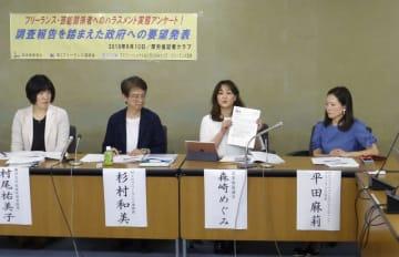 記者会見するフリーランス協会の平田麻莉代表理事(右端)ら=10日午後、厚労省
