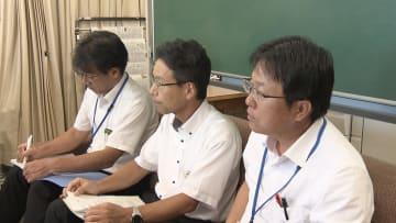 兵庫県教育委員会の会見