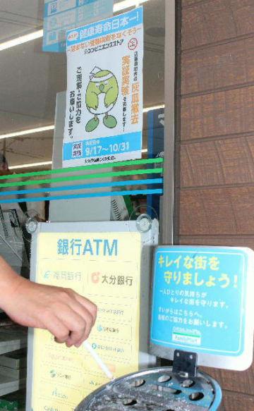 県の実証実験に協力するコンビニ。周知ポスターを掲示し、協力を求めている=10日、大分市