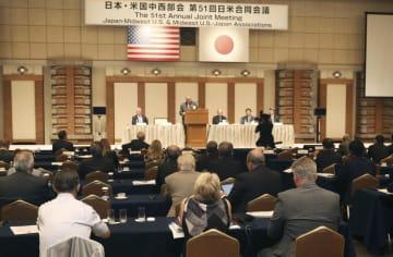 東京都内で開かれた日本・米国中西部会日米合同会議=10日