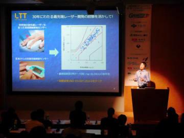 「非侵襲血糖値センサー事業」を発表する山川代表=10日、大阪市中央区の大阪産業創造館