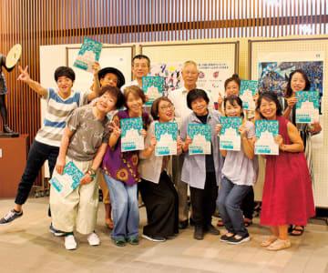 中原市民館初開催!25団体が企画体験型「芸術祭」「コスギアート・ラ・ファブリカ」