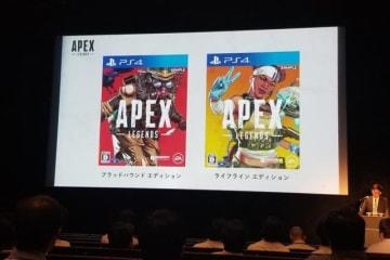 人気バトルロイヤル『Apex Legends』PS4パッケージ版が発売決定―限定アイテムとApexコインのバンドル
