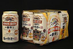祭り屋台をあしらった「キリン一番搾り 播州秋祭りデザイン缶」