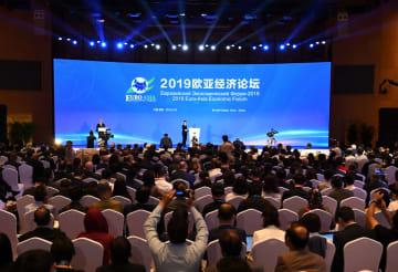西安でユーラシア経済フォーラム開幕 「一帯一路」など協議