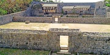 県内初の国宝に指定された玉陵=那覇市首里金城町