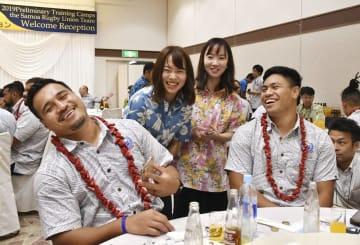 福島県いわき市で行われたラグビーW杯サモア代表の歓迎式典=11日