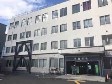 神奈川県警 栄署