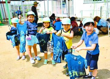 鮮やかな藍色に染まったTシャツに歓声を上げる園児=徳島市の多家良保育所