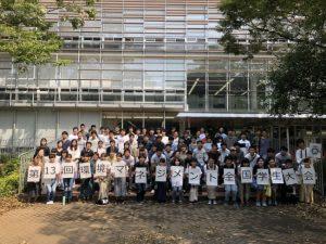 千葉大学など8大学9団体が「環境マネジメント全国学生協議会」を設立