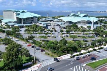 (資料写真)沖縄コンベンションセンター